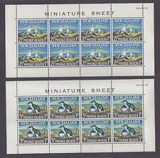 **New Zealand, SC# B67a-8a MNH VF Miniature Sheets, CV $45.00