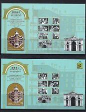 China Hong Kong 2014 + 2015 Overprint Journey Through Postal History Stamps S/S