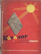 Catalogo Vetro - Glass Catalogue - Varsavia - Warsaw - Russo - Russian - MINEX
