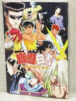 YU YU HAKUSHO Forever Guide PS2 Book VJ*