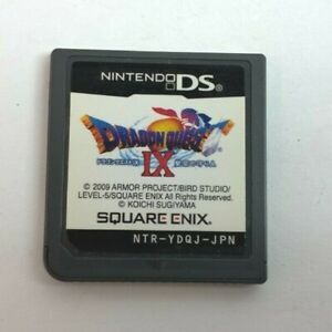NINTENDO DS Dragon Quest Ⅸ cartridge only Japan Post