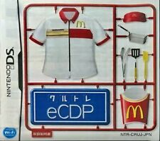 McDonalds Nintendo DS eCDP Training Game