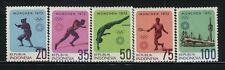 Indonesia  MNH Sc 823-27 Value $ 13.50