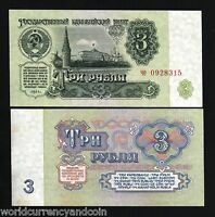 RUSSIA 3 RUBLES P-223 1961 KREMLIN VIEW FLAG UNC USSR CURRENCY MONEY  BANK NOTE