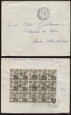 FRENCH INDOCHINA CAMBODIA 1930 ANNAMITE Block of 15 on COVER