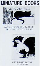 Jewish CATALOGUE Hebrew GUIDE Israel MINIATURE BOOKS Bibliography EXHIBITION