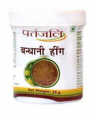 Patanjali Bandhani Hing ( Compounded Asafoetida ) Powder - 25 gm
