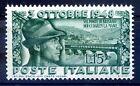 PONTE DEGLI ALPINI 1946 - FILIGRANA ND **