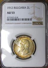 Bulgaria 2 Leva old silver coin in AU53 grade