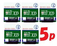 ROHTO Mentholatum MEDICATED LIP STICK XD balm 5pcs Heals Dry & Chapped lipstick
