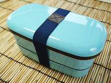New! Japanese Bento Lunch Box & Belt 2 tier Light Blue 500ml Japan Import! F/S
