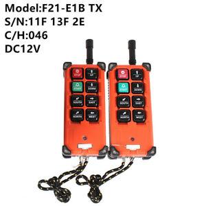 2Pcs F21-E1B Double Emitters Hoist Crane Radio Wireless Remote Control DC 12V