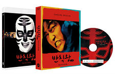 THE FOUL KING (Blu-ray) Kang Ho Song, Jee woon Kim / English Subtitle / Region A