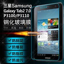 """SETT. in Vetro Temperato Pellicola Proteggi schermo per 7 """"Samsung Galaxy TAB2 P3100 P3110"""