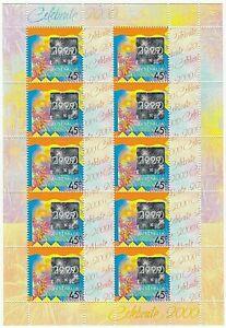 2000 AUSTRALIA 'CELEBRATE 2000' MNH MINI SHEETLET of 10 x 45c STAMPS - MINT