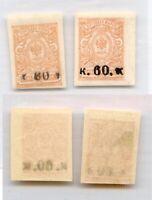 Armenia 🇦🇲 1919 SC 1, 1a mint . rtb6060