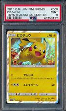 Pokemon PSA 9 Mint Japanese Toys R Us Pikachu Holo Promo 8 SM-P 008