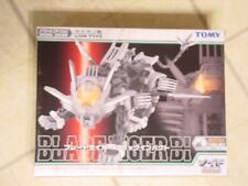 Zoids Limited Fuzors Special Edition Blade Liger Impact Mint in Box