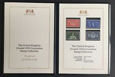 More details for harrington & byrne unused mint 1953 coronation stamp collection with coa