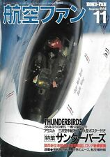 KOKU FAN Nov.1994 USAF Thunderbirds NAS Miramar FJ Fury Kansai Airport P-47D