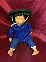 "Chinese - Michael Lee No 3. Mica ""Hakka Maid"" Doll c1950"
