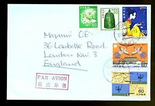 Japan 1986 Air Mail Cover To UK #C1772