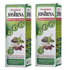 Hamdard Joshina Herbal Cough & Cold Syrup 200 ml