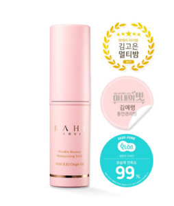 KAHI Anti Wrinkle Multi Balm 9g
