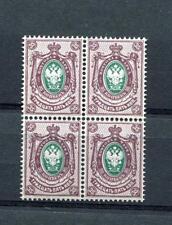 IMPERIAL RUSSIA YR 1889-92,SC 52,MI 53X,MNH,BL 4,35 KOP,HORIZONTALLY LAID PAPER