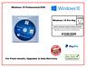 Microsoft WINDOWS 10 Pro PROFESSIONAL 64 bit FULL DVD 32 + LICENSE CODE key 1909