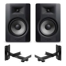 """2x M-Audio BX8 D3 8"""" Active Studio Monitors (Bundle 3)"""