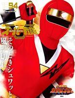 1994 POWER RANGERS KAKU RANGER FIGURE YUTAKA JAPAN SENTAI TOKUSATSU