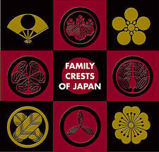 Family Crests of Japan by Stone Bridge Press (Paperback, 2007)