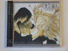 New Angel Sanctuary OVA Anime Original Soundtrack OST CD 30T Tenshi Kinryouku
