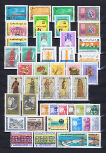 Syria, Complete Year Sets 1973 According To SG. Cat., MNH..