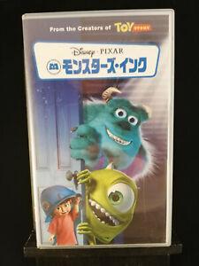 Monsters, Inc. - Japanese dub version - 2002 limited edition - Pixar Japan VHS