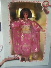 Happy New Year Barbie LE 1996, Second in a Series - NIB