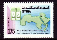 Syrien Syria 1989 ** Mi.1761 Juristenkongress Lawyer's Congress Landkarte Map