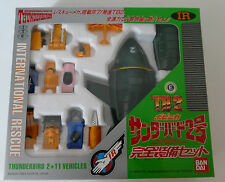 Thunderbirds Vintage Bandai Thunderbird 2 + 11 Vehicles BNIB from Japan