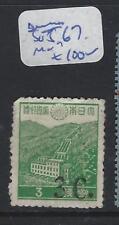 BURMA JAPANESE OCCUPATION   (P2209B) ON JAPAN SHOWS 3C SG J67  MOG