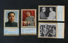 Ckstamps: China Prc Stamps Collection Scott#1303-1306 Mint Nh Og #1304 Crease