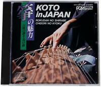 KOTO IN JAPAN Rokudan No Shirabe Chidori No Kyoku CD 1985 OOP Japanese Import