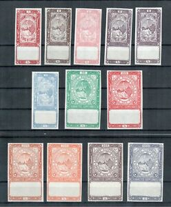R! Egypt: Cigarette stamps 5-1000 fine unused on watermarked paper !!