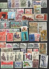 China lot used stamps