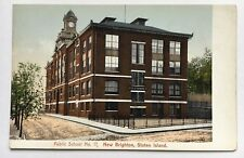 NY Postcard Staten Island New York New Brighton Public School No 17 building