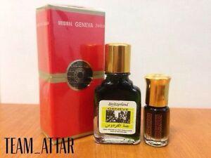 3ml Jannat ul Firdous Swiss Arabian Attar Oil Jannet el Firdaus Jannatul Itr