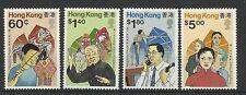 Hong Kong 1989 Set of Hong Kong People Issues, Sg 616-9, UnM/M [1133]