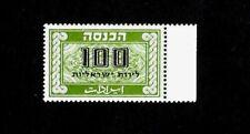 RRR 1961 ISRAEL REVENUE STAMPS  MNH 100 LI  R68 LOW START HI CV