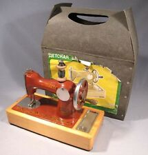 Toy Sewing Machine Stitching Russian Children Box Child Old Vintage Soviet