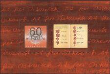 Austria 2005 Second Republic 60th Anniv./State Treaty/Coat-of-Arms 2v m/s at1205